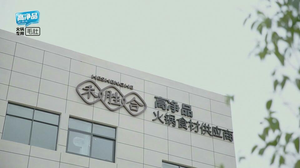 厂区图_副本.jpg